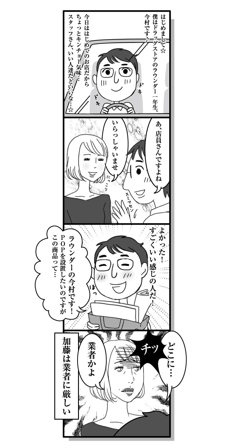 0903_nanahosi