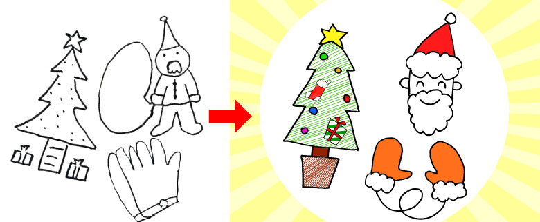 クリスマスイラストのビフォーアフター