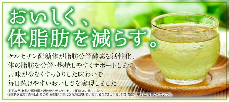tokucha_image