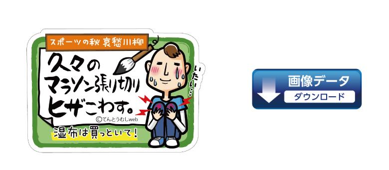 10iyaku_pop01