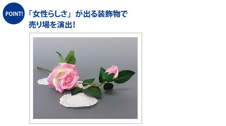 10keyou_sousyoku
