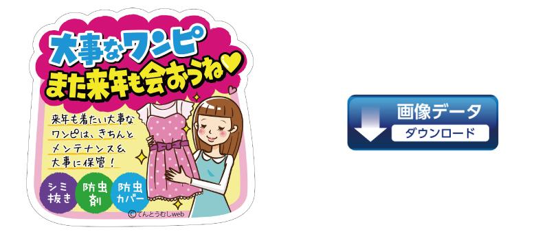10nichiyou_pop01