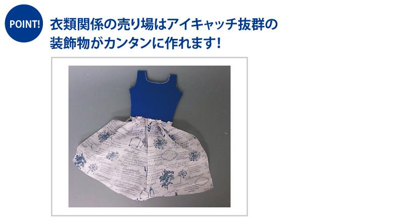 10nichiyou_sousyoku