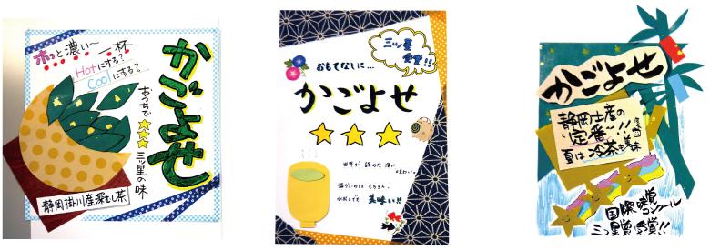 tea_004