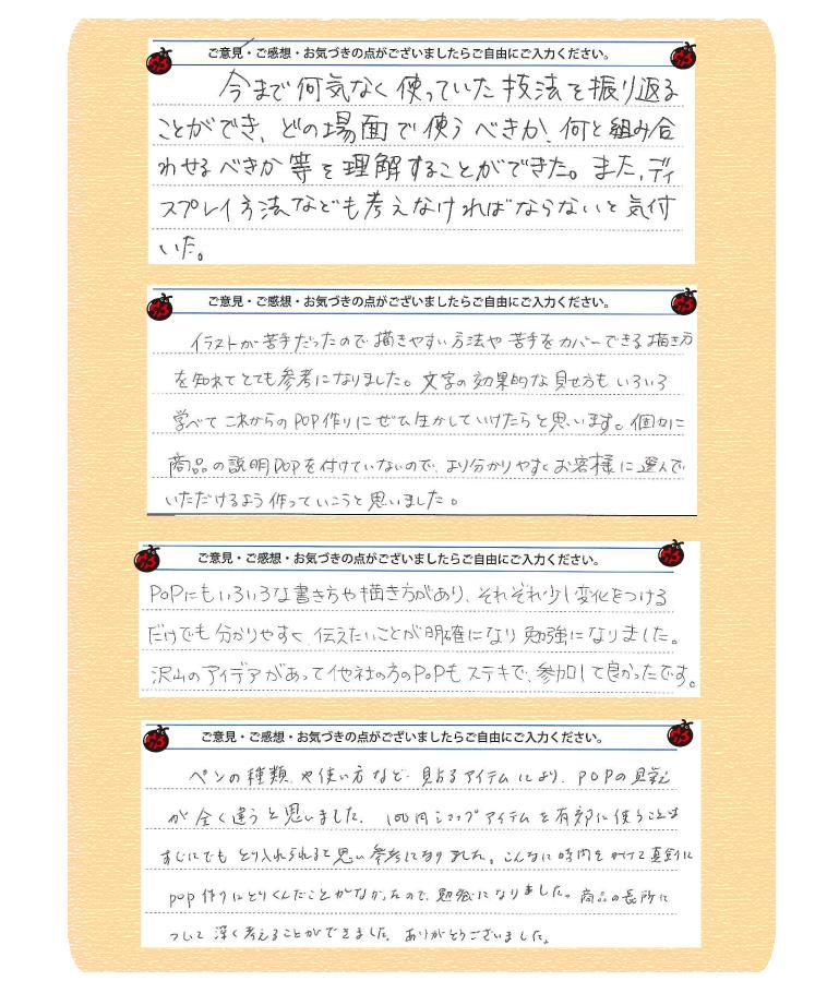 tea_006