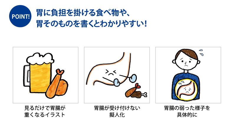 11iyaku_illust