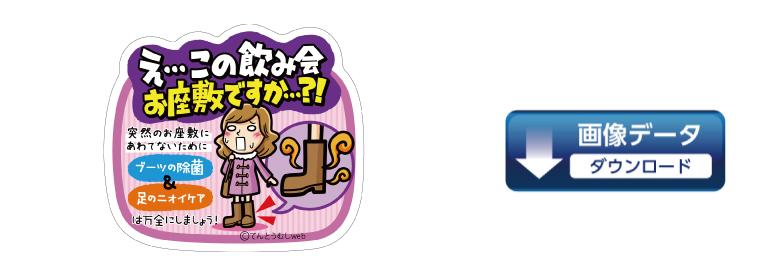 11nichiyou_illust02