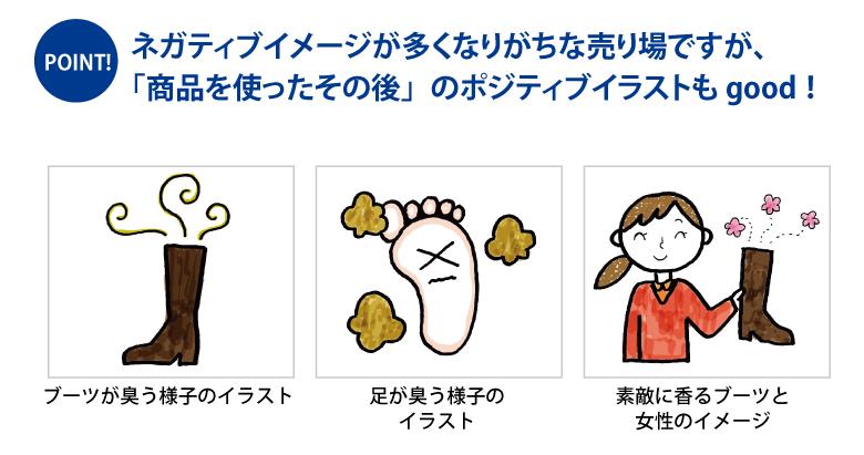 11nichiyou_illust