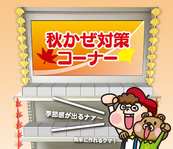 fushokufu_01