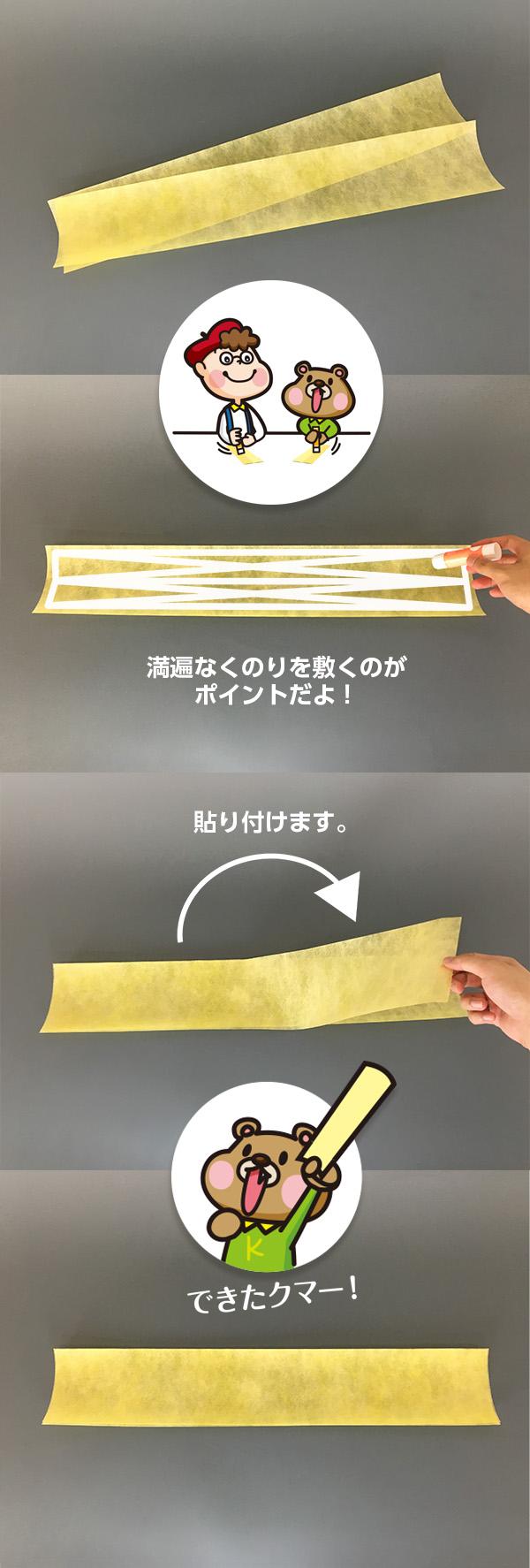 fushokufu_03