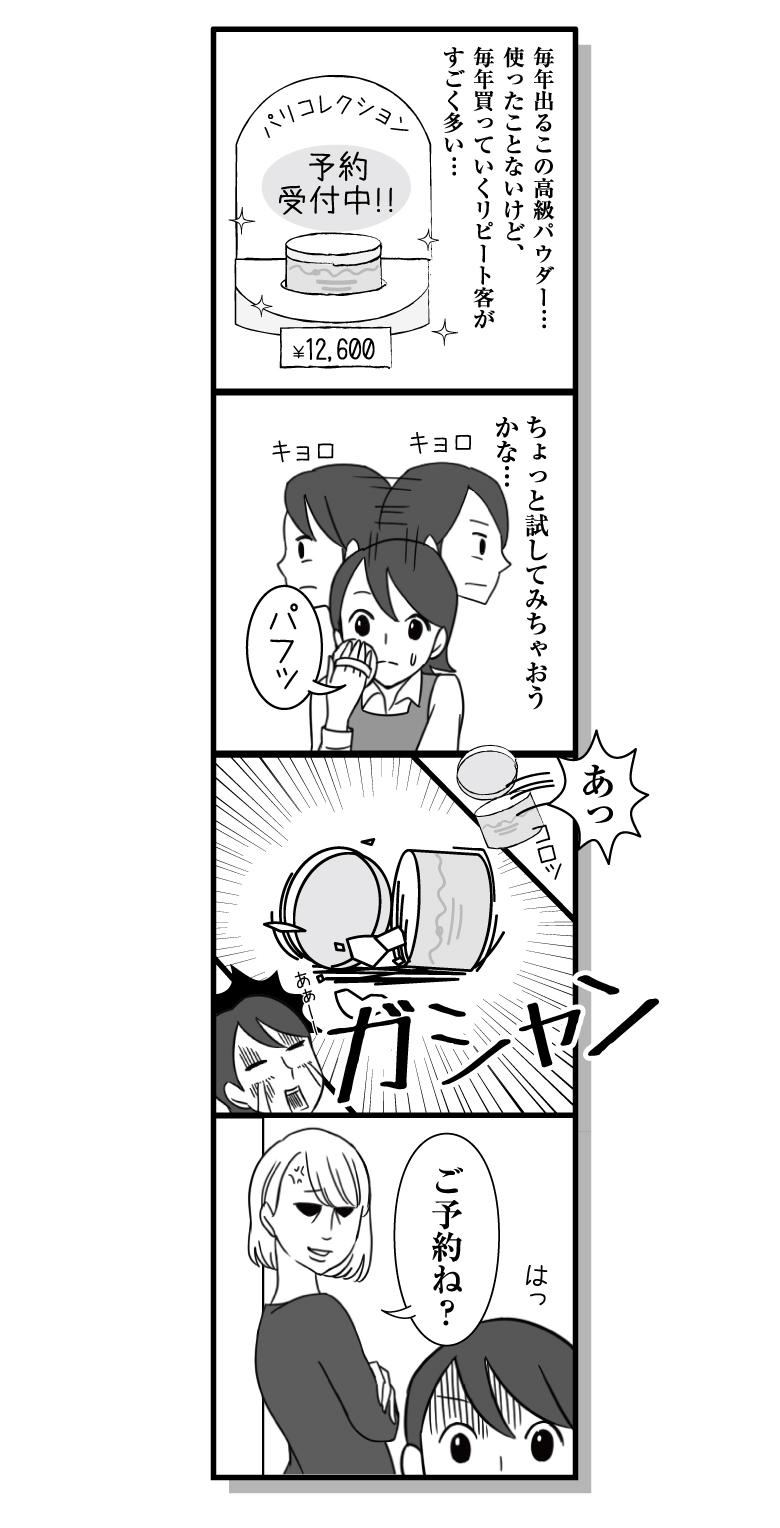161126_manga_ol