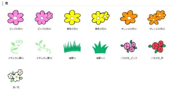 deco_flower01