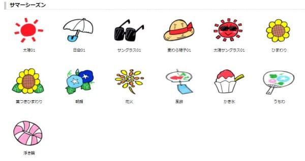 event_summer01