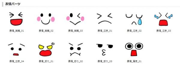 item_face01