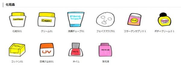 item_skincare01