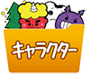 st_char