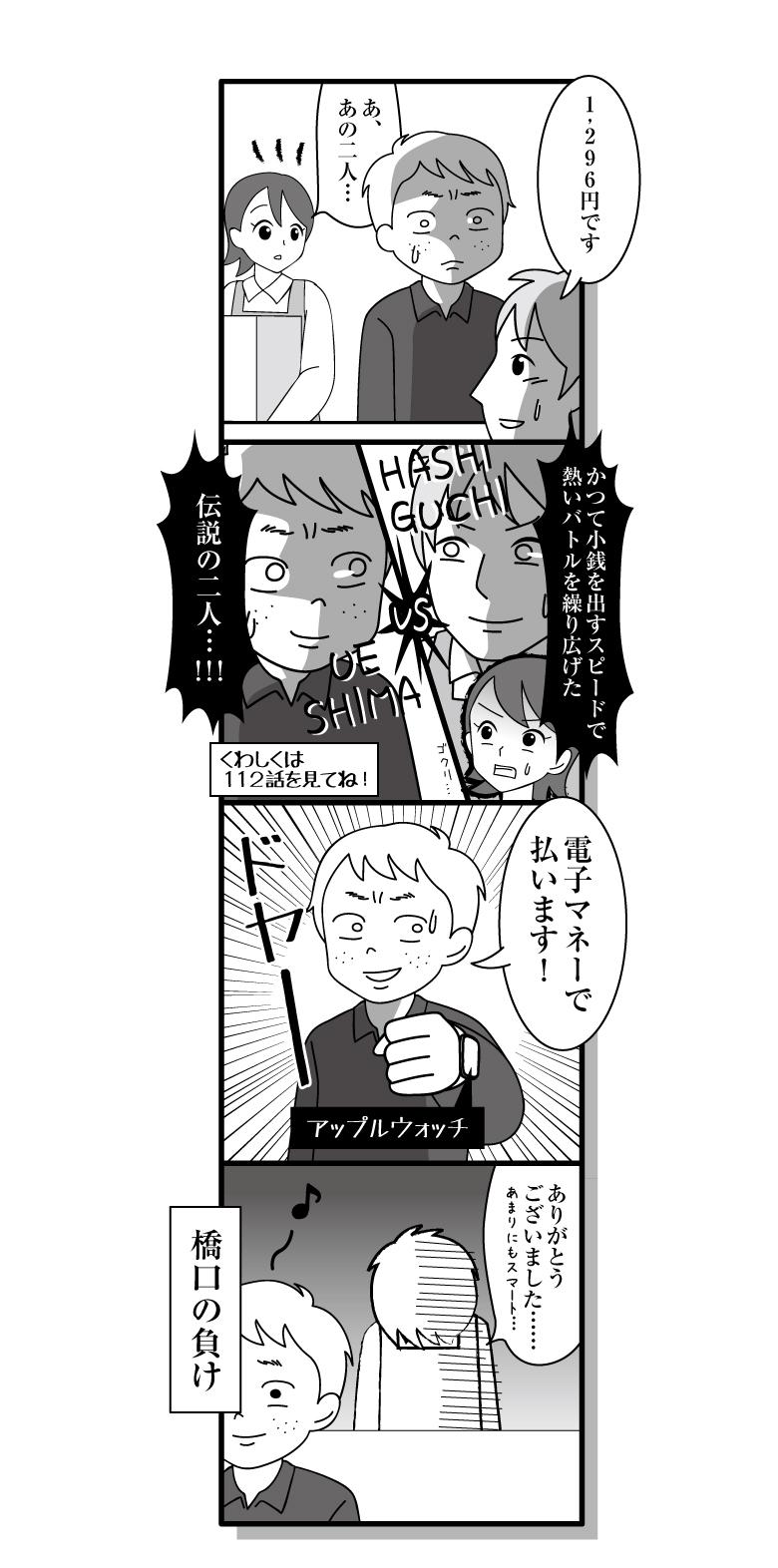 180324_manga