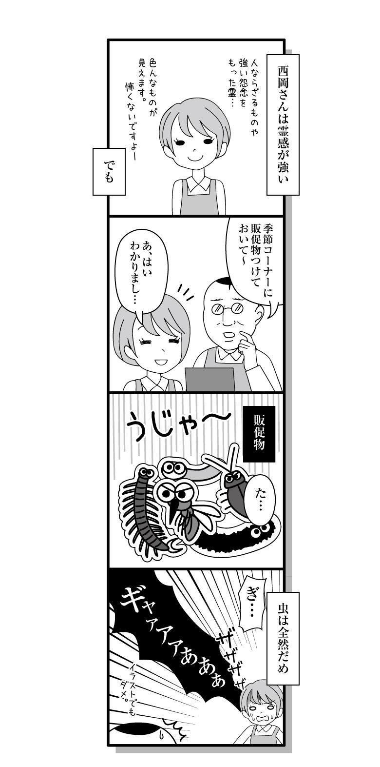 180407_manga