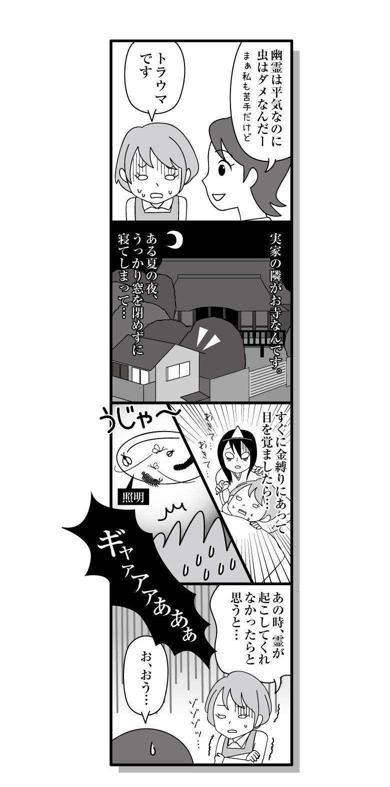 180414_manga