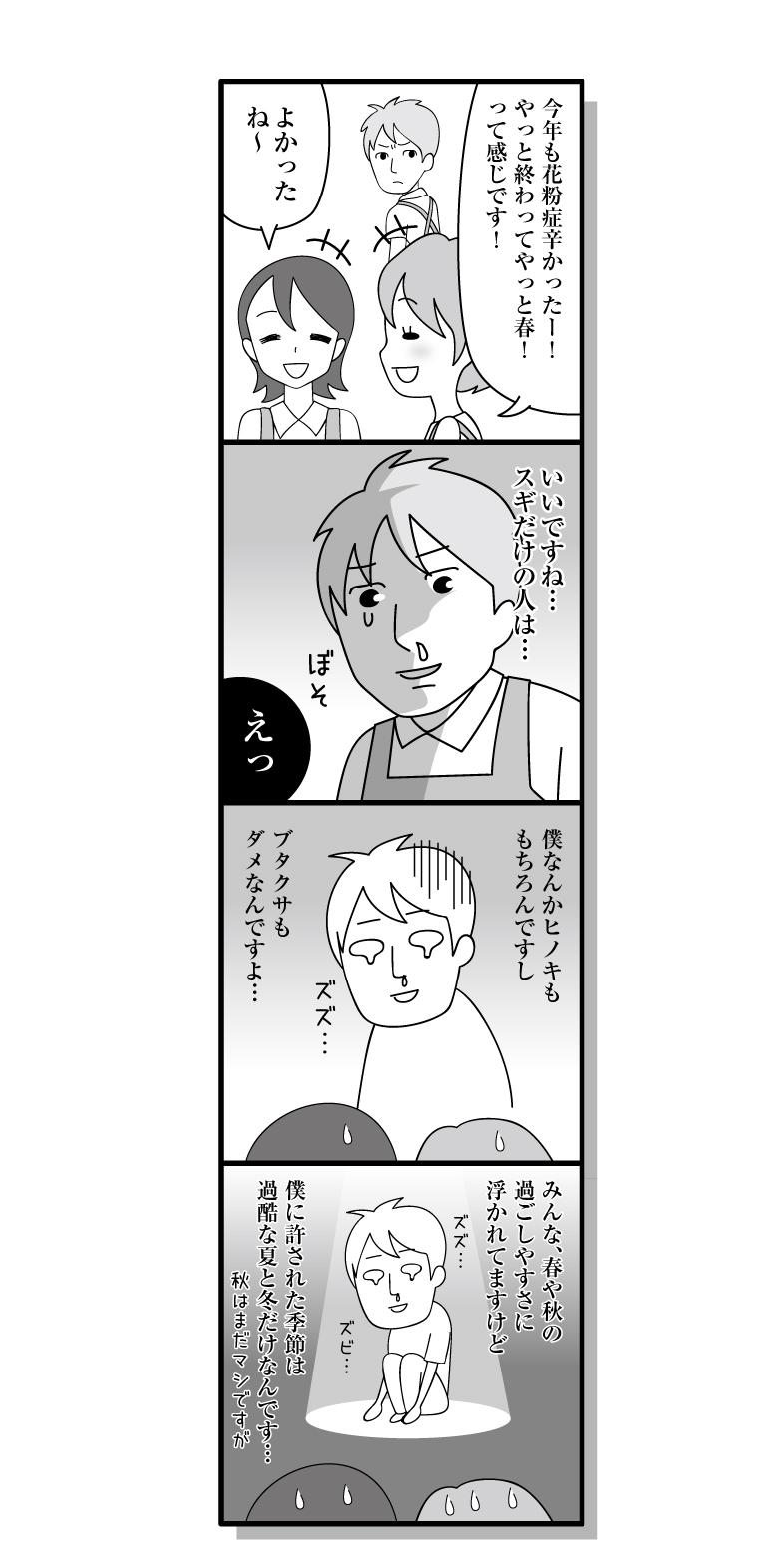 180421_manga