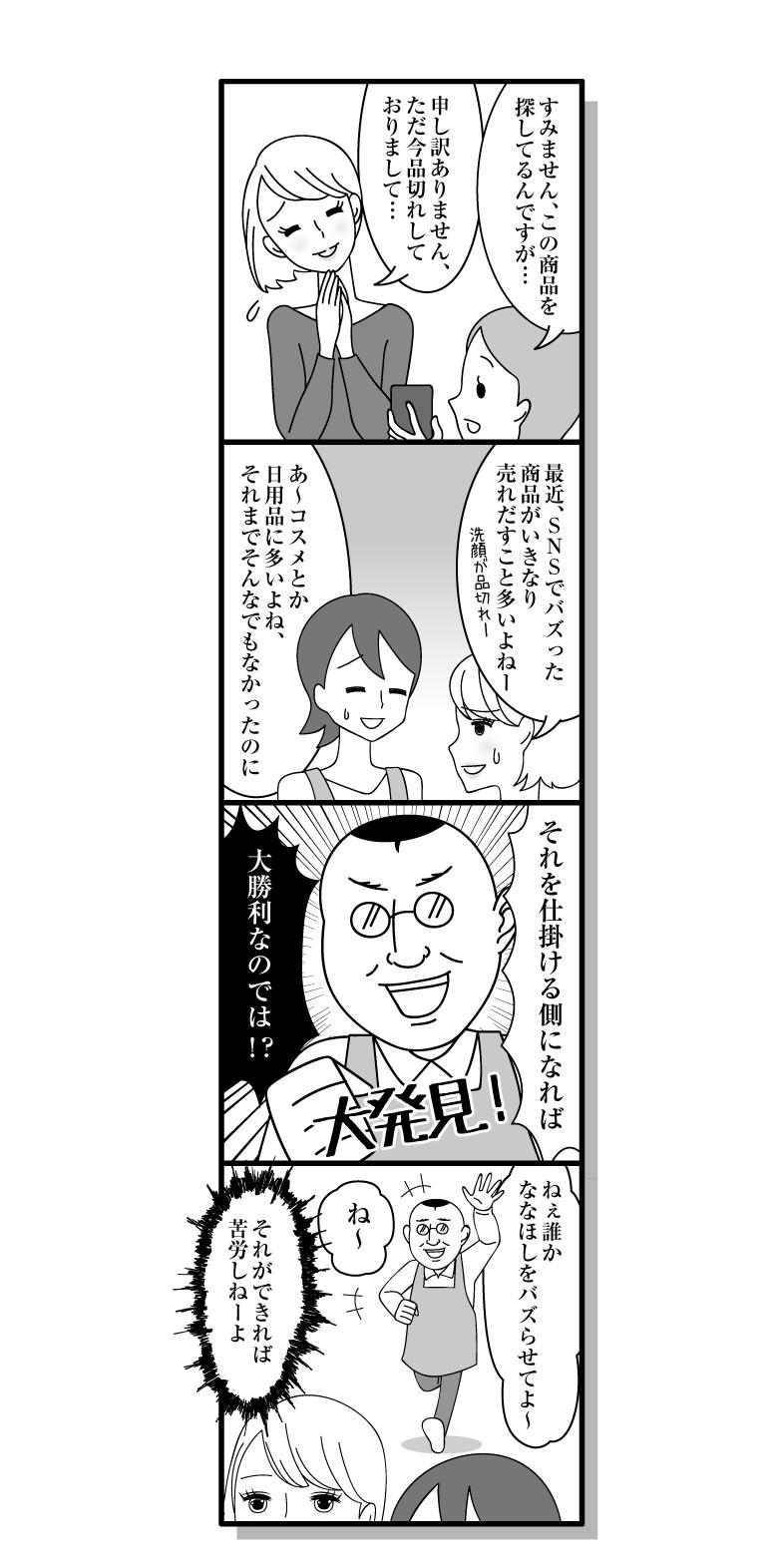180505_manga
