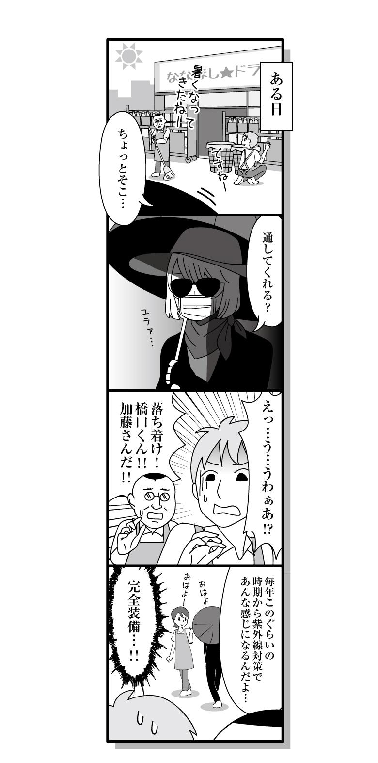 180512_manga