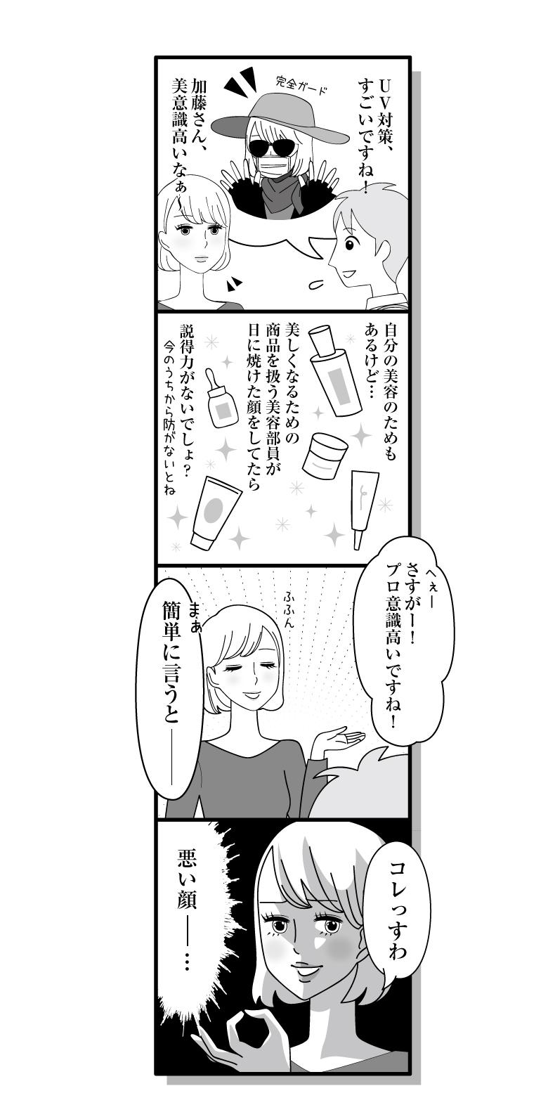 180519_manga