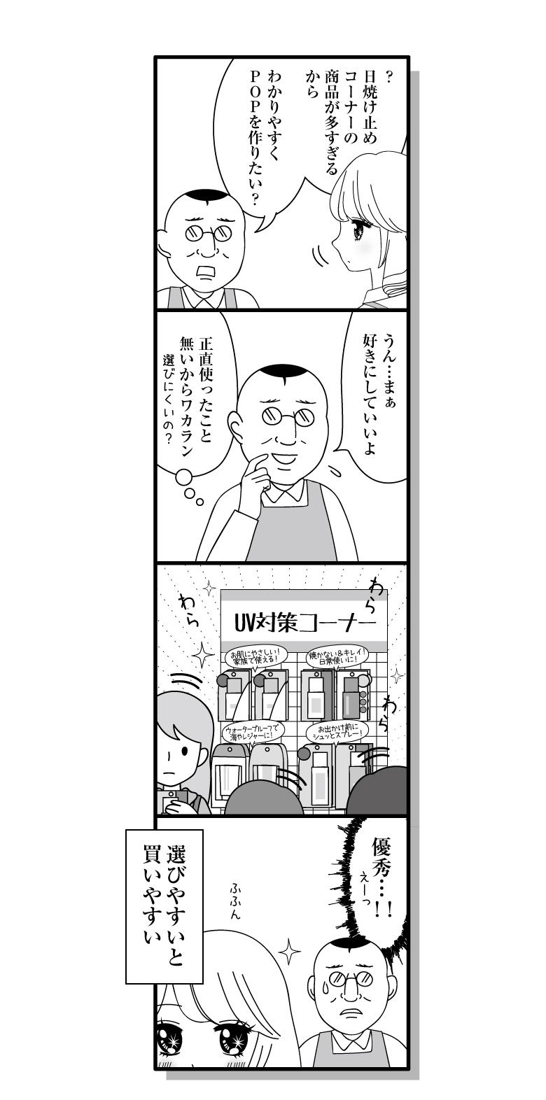 180526_manga