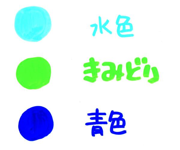sawayaka_natu_image