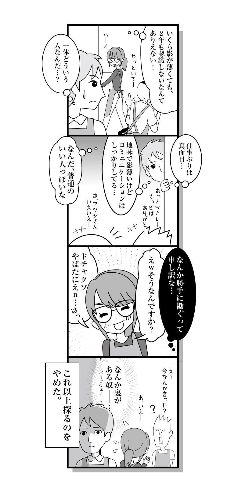 180623_manga