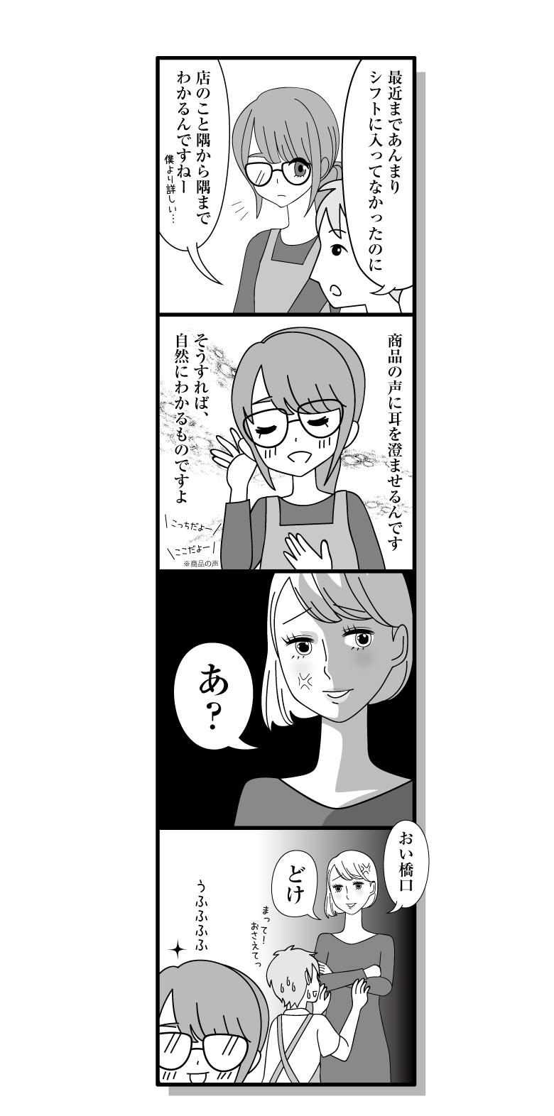 180630_manga