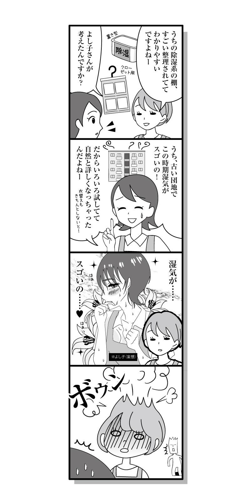 180707_manga