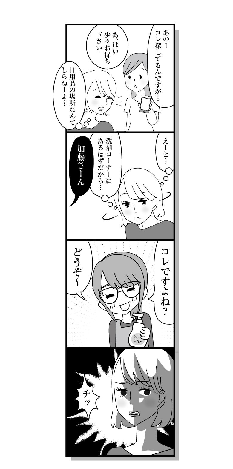 180728_manga