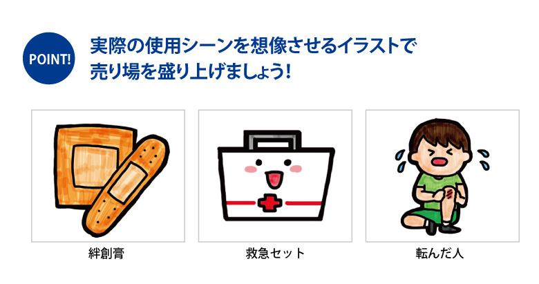 iyaku_pop_02