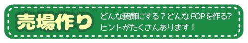 181128_Month_iyaku_nichiyou-15