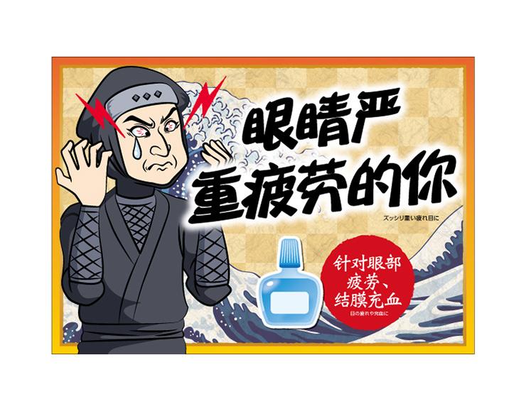 中国語POP