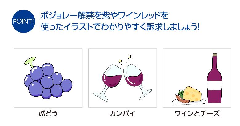 190917_hansoku_wine02