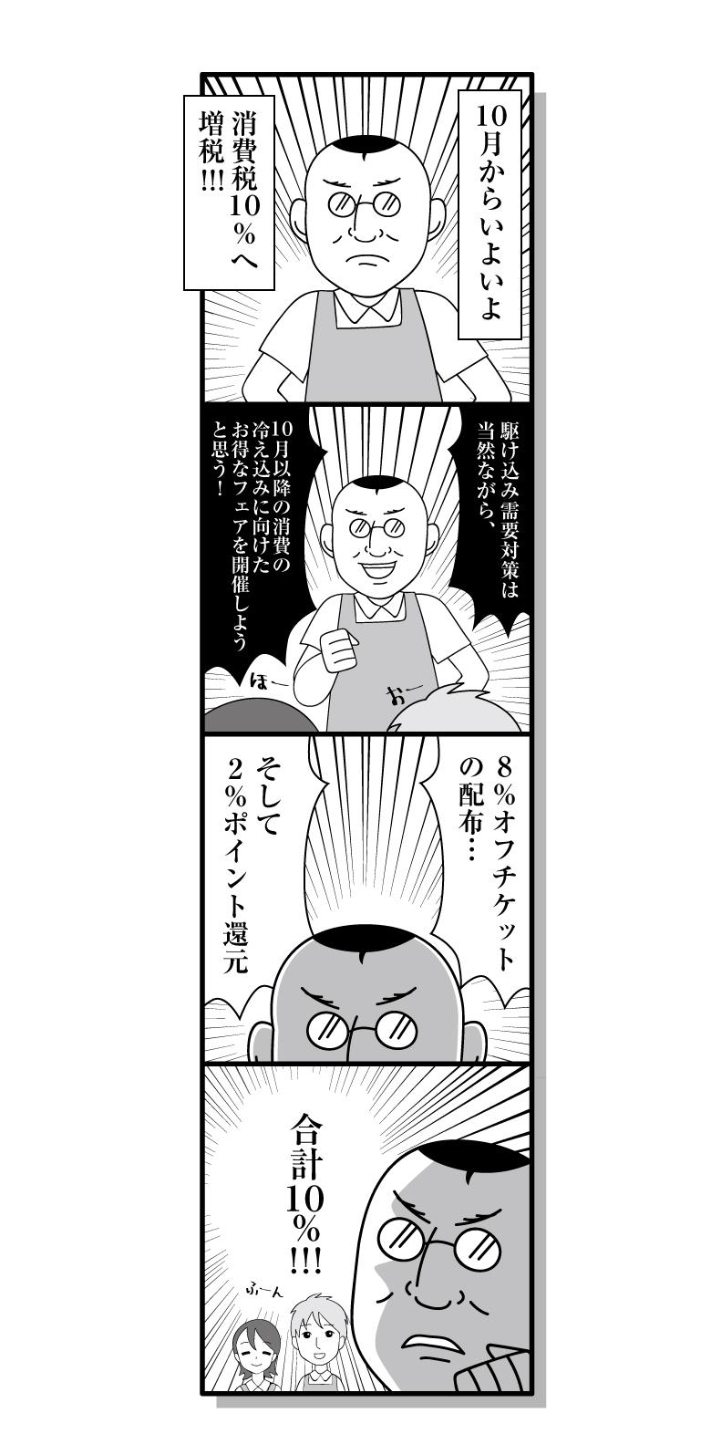 190921_manga