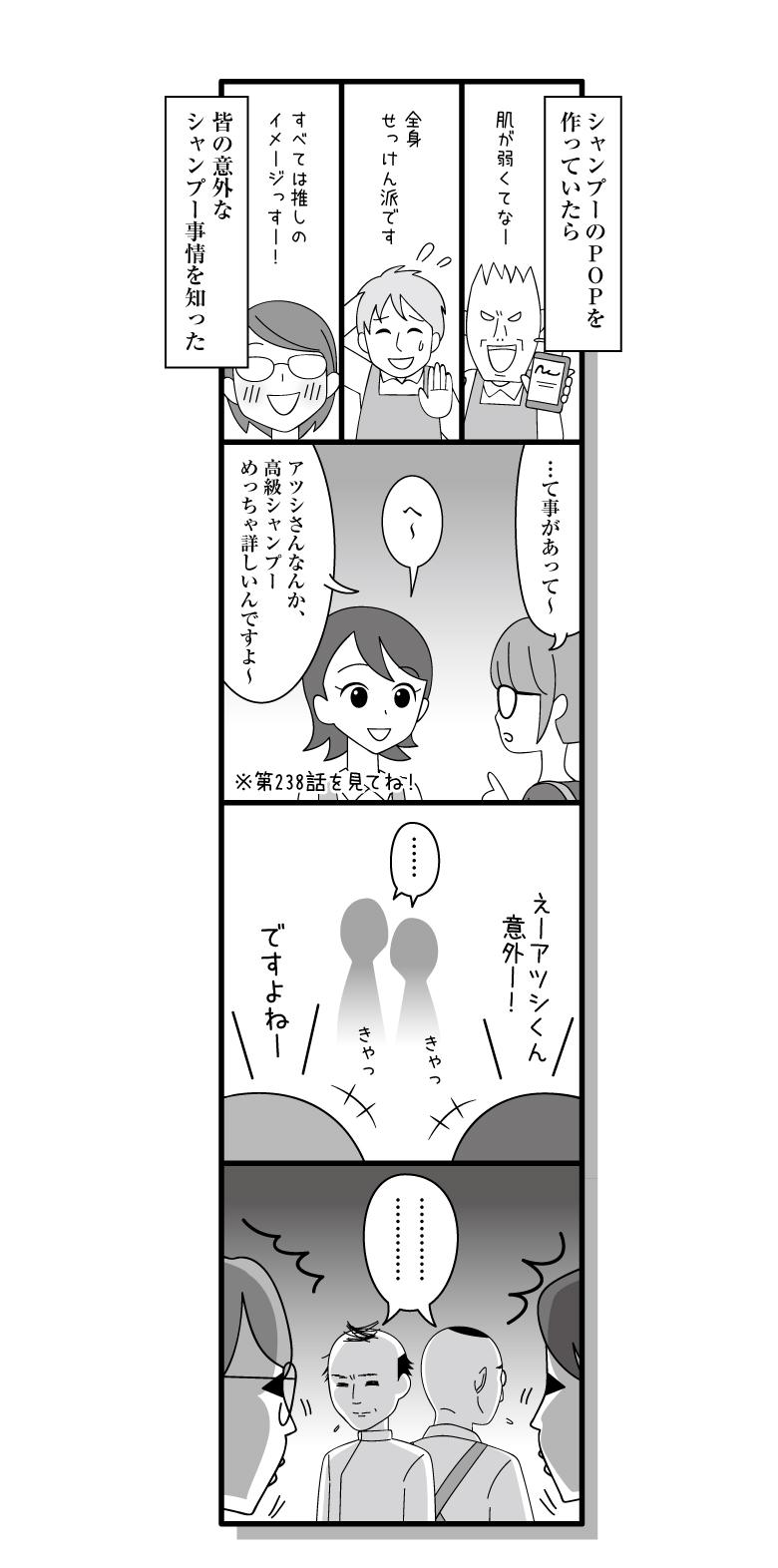 191123_manga