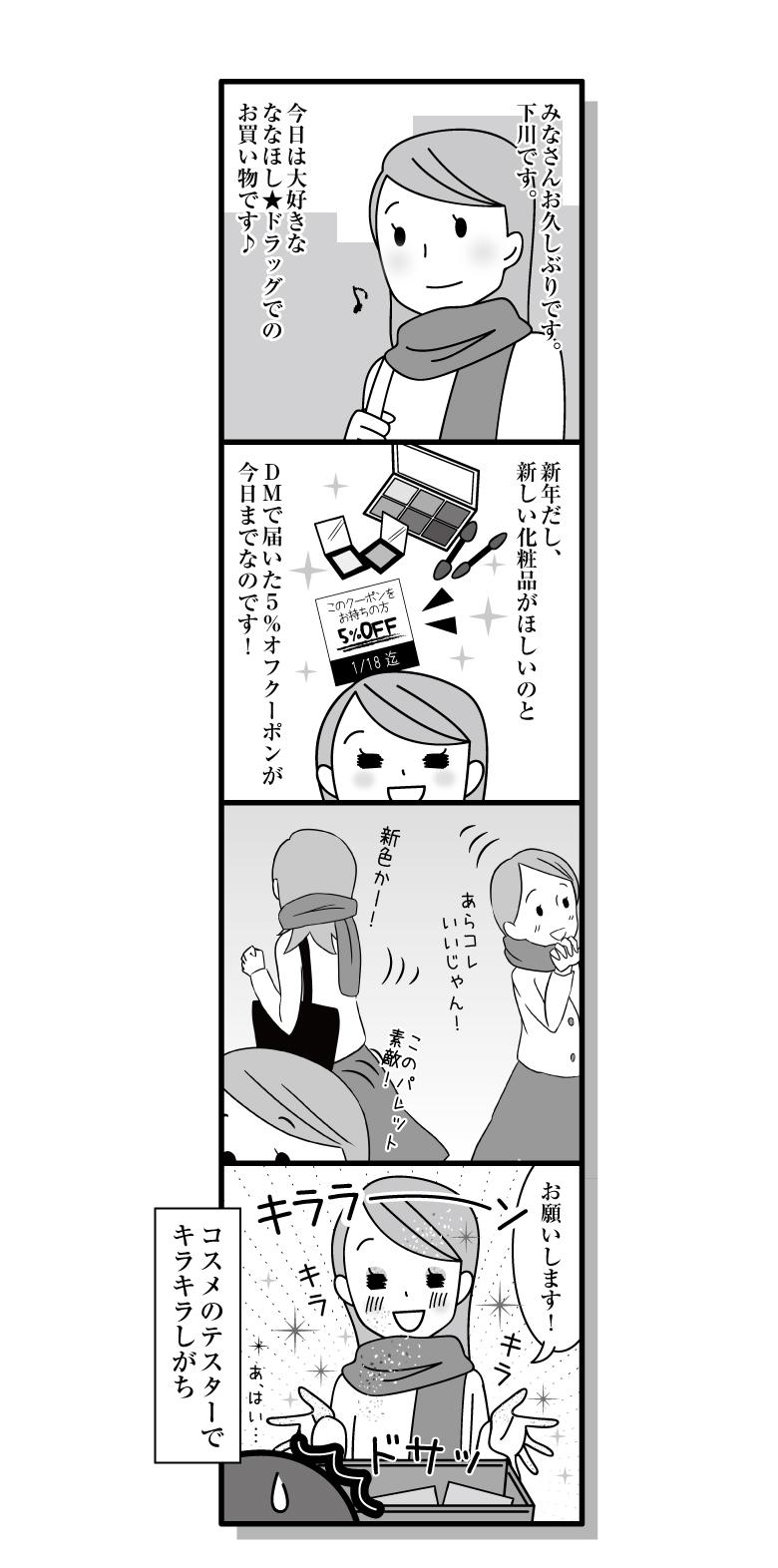 200118_manga