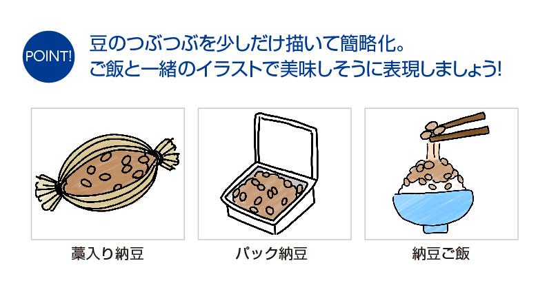 200518_hansoku_nattou_02