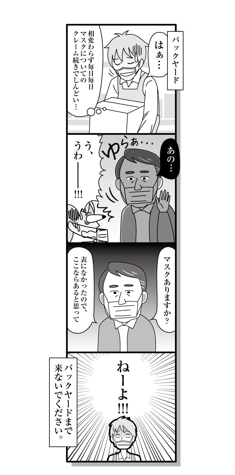 200509_manga