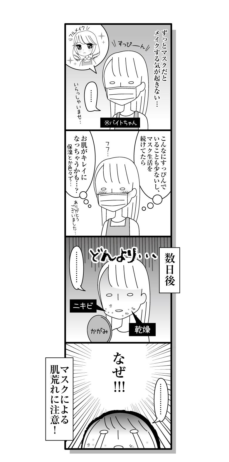 200530_manga
