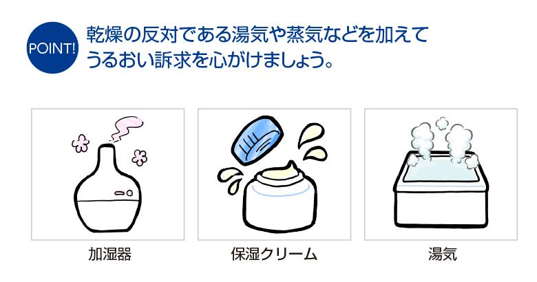 2009_kansou_2