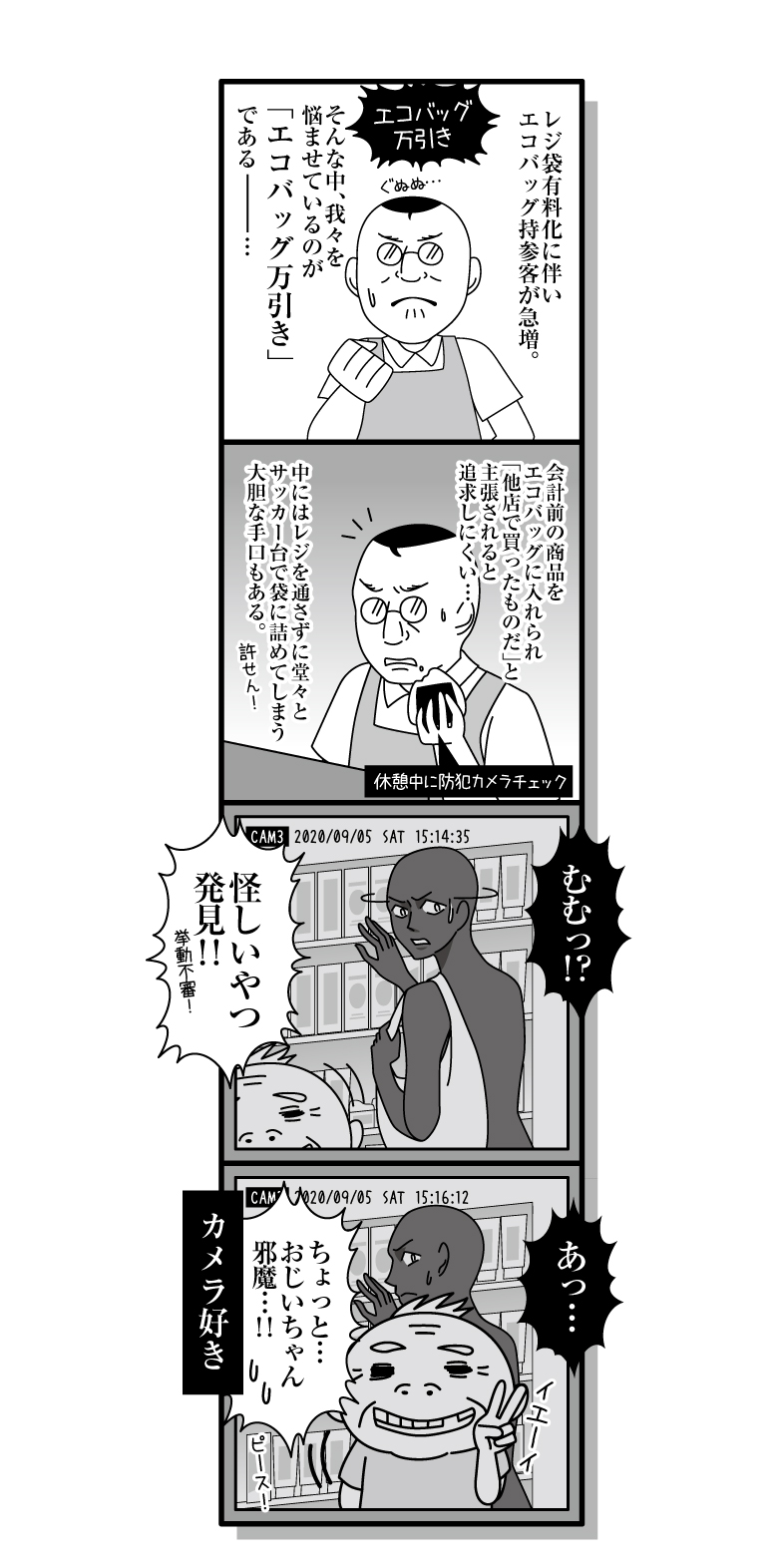 200905_manga