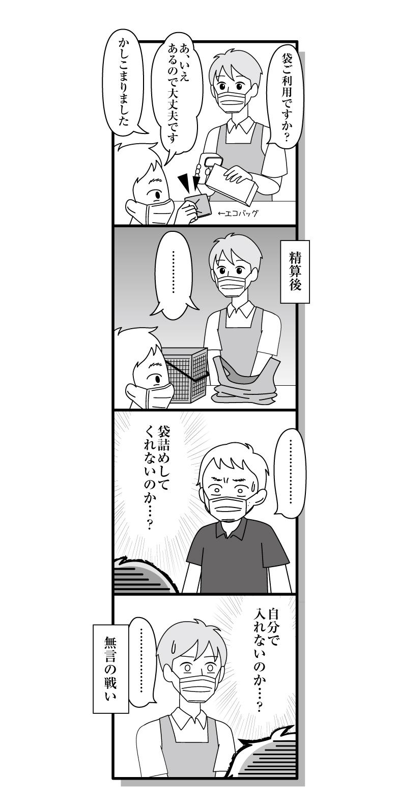 200912_manga