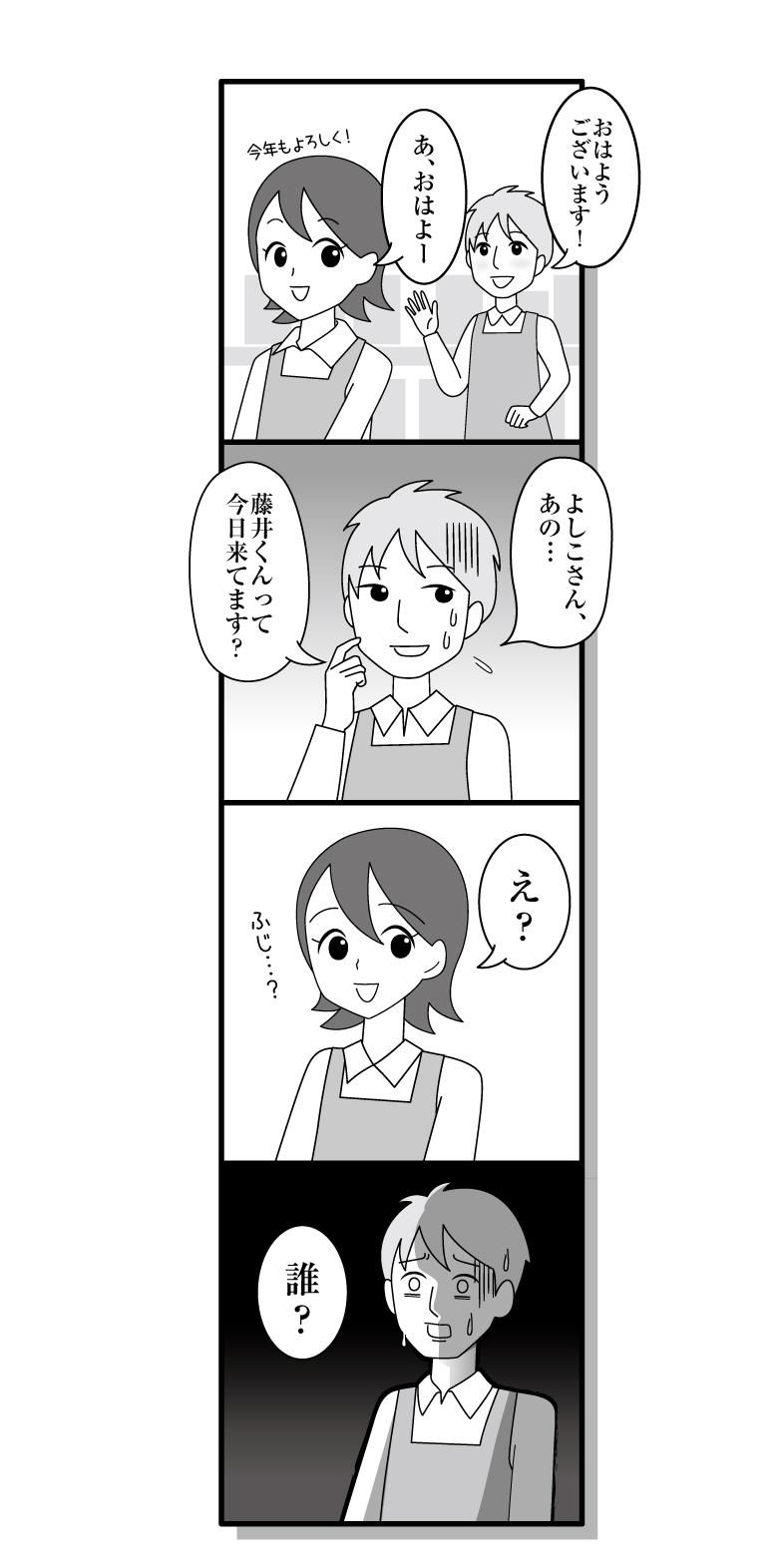 210108_manga