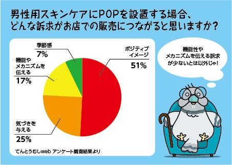 20_おじじ記事_画像5