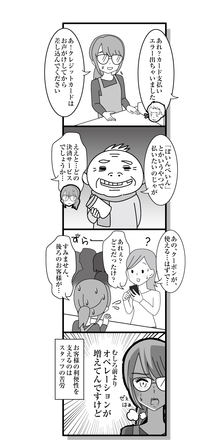 210327_manga