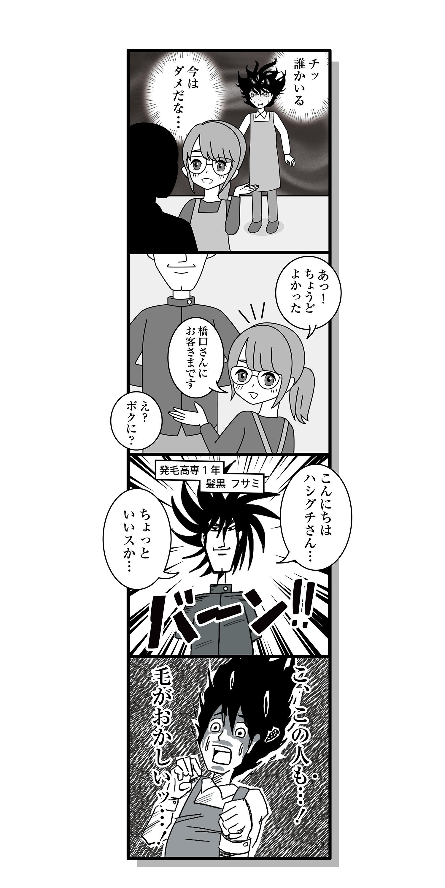 210204_manga